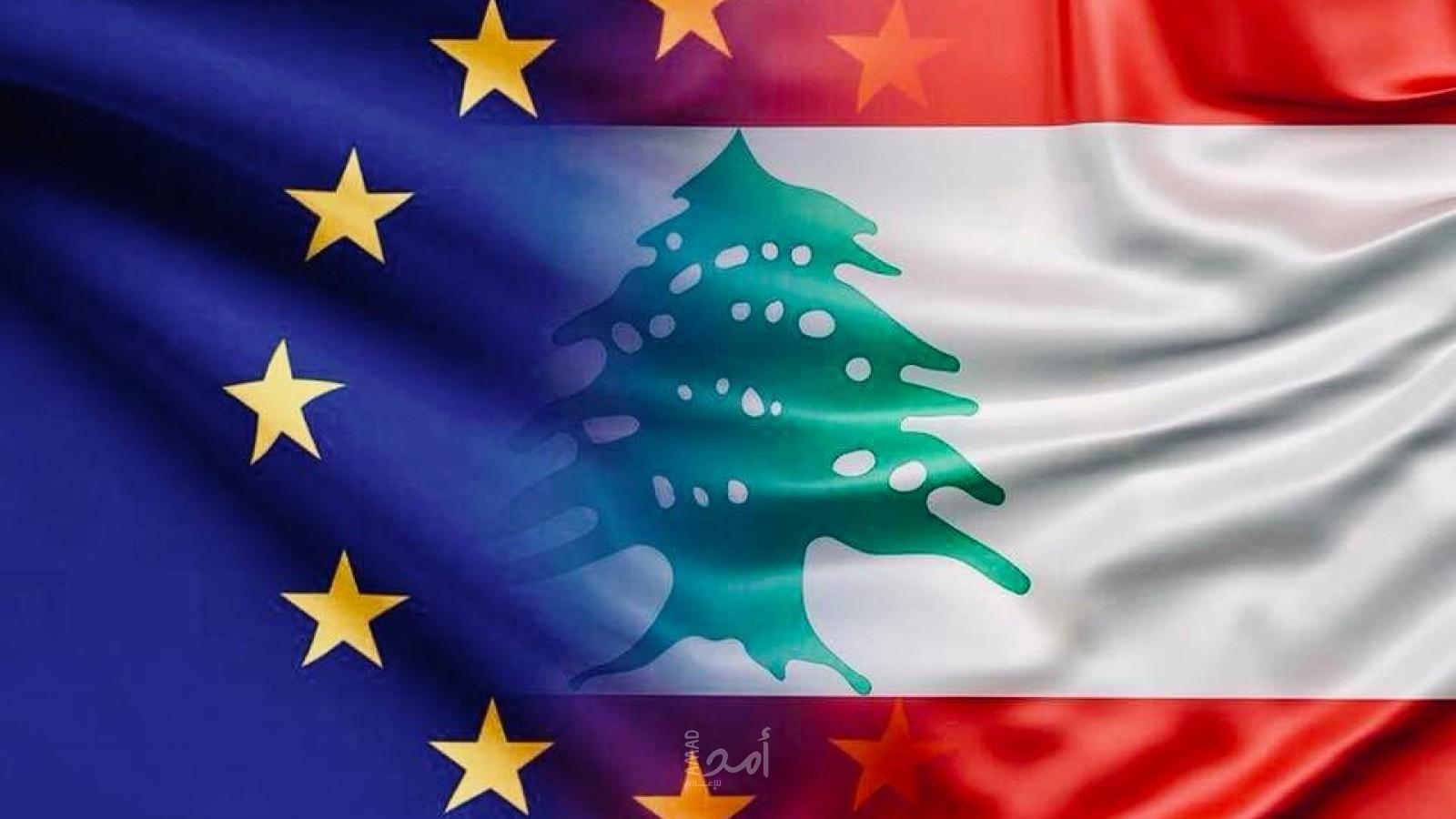 """الاتحاد الأوروبي يقر إطار عقوبات بشأن لبنان يسمح بمحاسبة """"مقوضي الديمقراطية"""""""