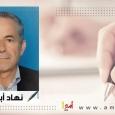 هبة القدس وتباشير التجديد للحركة الوطنية الفلسطينية