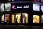 تقرير: النادي يتكئ على جدار أحلامهُ المبتُورة - صور وفيديو