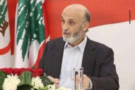 جعجع يقترح لجنة تقصي حقائق دوليّة حول انفجار مرفأ بيروت