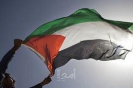 الأردن يؤكد دعم حق الشعب الفلسطيني في التعليم وحماية هويتهم