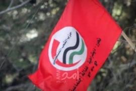 حزب الشعب وفدا يُطالبان الحكومة بالتراجع عن أي قرارات وتدابير تمس حرية الرأي والتعبير