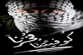 """مواقع التواصل تتزين بـ """"الكوفية"""" تأكيدًا على أنها بطاقة تعريف للفلسطيني"""