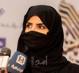المؤتمر الافتراضي الخليجي الثاني لريادة الأعمال رؤية مستقبلية لرؤية 2030