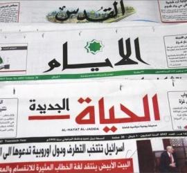عناوين الصحف الفلسطينية 10/4/2021