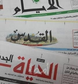 أبرز عناوين الصحف الفلسطينية 15-6-2021