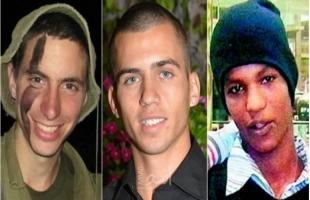 """موقع عبري: حماس مستعدة لقبول صفقة تبادل أسرى """"مخففة"""""""