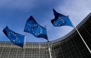 الاتحاد الأوروبي: أطراف الاتفاق النووي أكدت عزمها على مواصلة الجهد الدبلوماسي لإحيائه