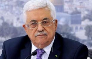الرئيس عباس يصدر عددًا من القرارات بقانون بشأن اختصاصات المحافظين والبيئة والسلطة القضائية