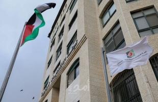 """""""أمد"""" ينفرد بنشر أسماء أعضاء القائمة الانتخابية الفلسطينية الرابعة"""