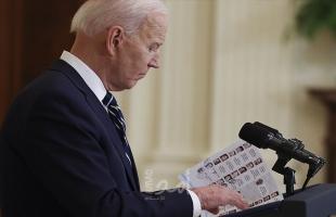 الرئيس الأمريكي يشكل لجنة لإصلاح المحكمة العليا