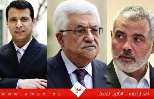 ميدل إيست أفيرز: ثلاث قوائم رئيسية تتنافس في انتخابات البرلمان الفلسطيني القادمة