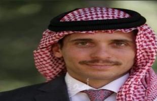 من هو الأمير حمزة بن الحسين ؟
