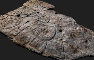 عمرها 4000 سنة .. اكتشاف أقدم خريطة صخرية