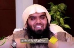 شاهد .. داعية سعودي يثير الجدل بسبب فيديو راقص