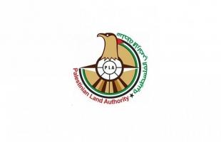 """""""سلطة أراضي حماس"""" تصدر توضيحًا بخصوص أرض """"الويرهاوس"""" في رفح"""