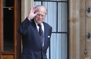 نعي عربي ودولي واسع بوفاة الأمير فيليب