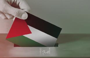 غزة: فلسطينيات تنهي تدريبًا حول الرقابة على الانتخابات