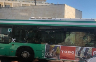 محدث.. إصابات بمواجهات مسيرة الأعلام في القدس