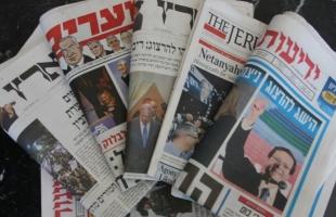عناوين الصحف الإسرائيلية 7/10/2021