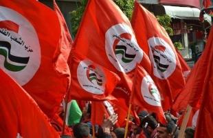 """حزب الشعب يتقدم بمشروع ميثاق شرف وطني للرد على """"ورشة البحرين"""""""