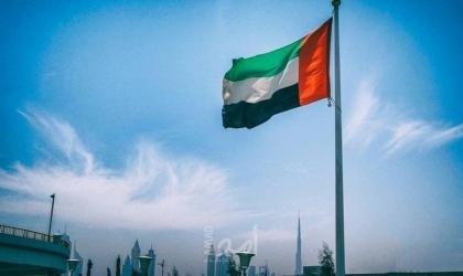 أسباب تعديل الإمارات بعض أحكام قوانينها حول الميراث وجرائم الشرف