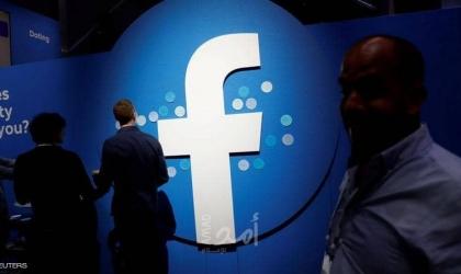 """منظمة إسلامية أمريكية تقاضي فيسبوك وزوكربيرغ بسبب """"الكذب"""" بشأن خطاب الكراهية"""