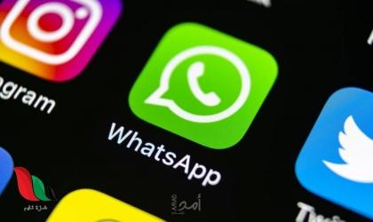 """""""شركة واتساب"""" تطلق حملة للإعلان عن تشفير خدمة الدردشة قريباً"""