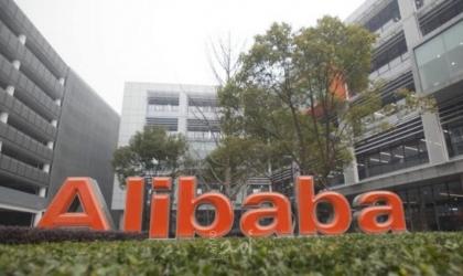 الصين تفرض غرامة 2.78 مليار دولار على موقع علي بابا بسبب ممارسات احتكارية