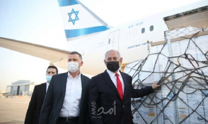 فايزر تهدد إسرائيل بتحويل شحناتها لدول أخرى: لسنا فاعلي خير!