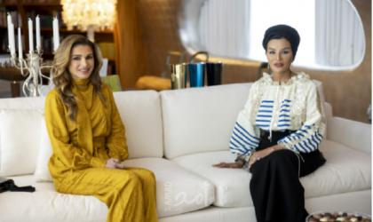 الشيخة موزا تستقبل الملكة رانيا العبد الله بقصر الرملة