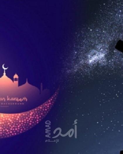 """مفتي القدس يُعلن موعد تحري هلال """"رمضان 2021"""""""