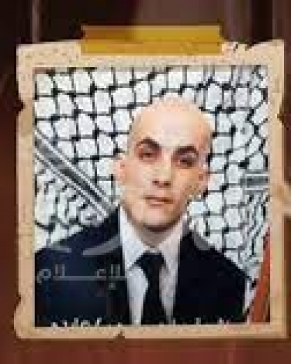 هيئة الأسرى: الاحتلال يواصل عزل الأسير أشرف أبو سرور بظروف صحية صعبة
