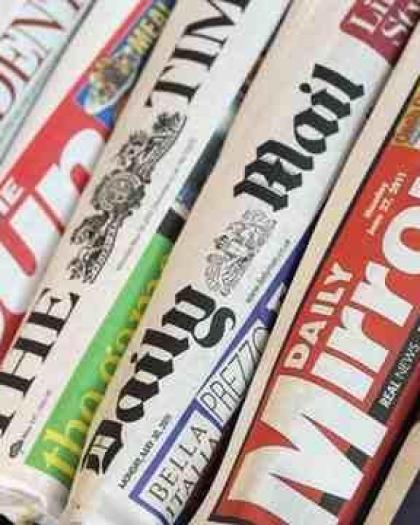 عناوين الصحف والمواقع الإسرائيلية 12/10/2021